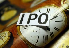 赴港IPO收紧系谣言 来看官方最新表态