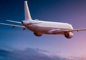 江西航空通报客机在高空风挡爆裂 仍继续飞行