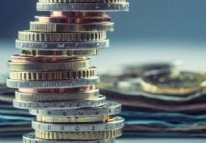 全球十大最廉价货币第一最大面值100万亿