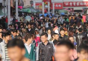 中国60岁及以上人口超2.6亿老龄化进一步加深