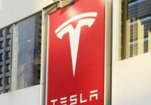 特斯拉销量暴跌近万辆 车顶维权事件带来很大影响
