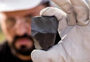 澳对华出口铁矿石日赚38亿矿石价格一路上涨