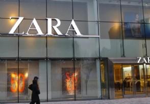 ZARA因以次充好被行政处罚涉及哪些产品?