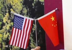 联合国:中美将成全球经济恢复的动力中国增8.2%