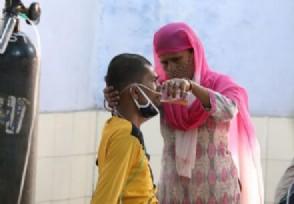 印度变异毒株已传至40多国和地区尼泊尔疫情亮红灯