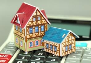2021年9月1日契税调整首套房收费标准怎么算?