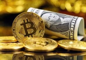 柴犬币最新价格这种数字货币值得投资吗