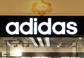 阿迪达斯因违法广告被罚罚款50000元