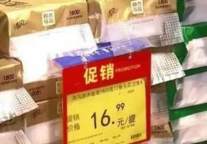 纸价疯涨还要维持多久纸巾会否出现有价无市