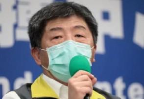 台湾昨日新增180例本土病例最新疫情陡然升温扩散