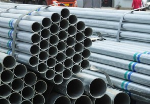 钢材现在多少钱一吨最新价格行情走势受关注