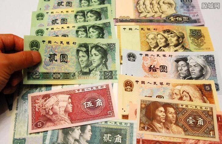 2元纸币值多少钱