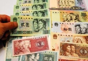 1990年2元纸币值多少钱这个版本可以卖3万!