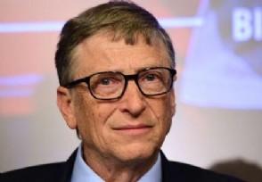 比尔盖茨应当离开微软董事会好色花80亿美金泡妞?