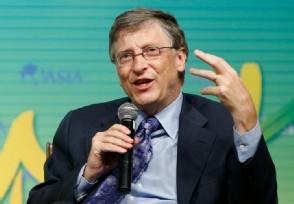 微软董事会:比尔·盖茨应当离开和这名女员工有关