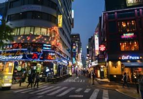 韩国是不是发达国家2020年GDP总量是多少