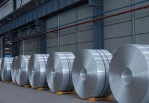 铝价还会上涨吗?来看2021年行情走势预测