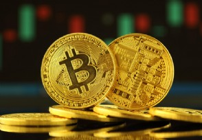 国家宣布比特币违法了吗2021年中国是否承认该货