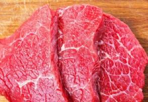 俄罗斯牛肉对华出口额涨26倍来看详细的情况