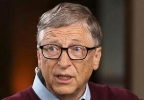 盖茨否认婚外情调查与离开微软有关看他的回应