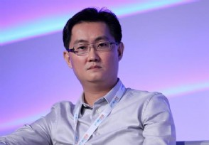 马化腾问鼎中国首富钟睒睒排名第二位
