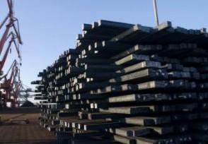 多家钢厂下调钢铁价格降幅高达300元