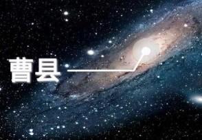 曹县2020gdp排名怎么样?经济真的很厉害吗