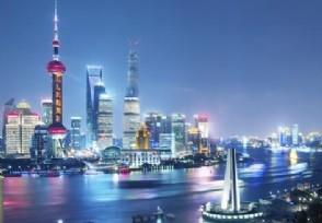 为什么说上海是小曹县揭曹县2021经济排名