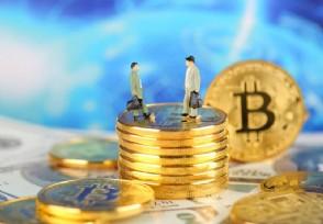 金融业三大协会发声整治虚拟货币币圈迎来监管重拳