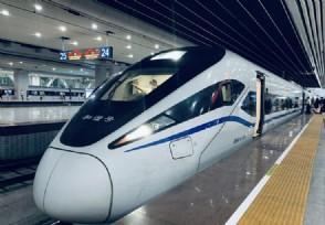 日本来的中国高铁时刻图走红 简明易懂