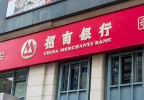 招行被罚7170万 多家银行被处罚