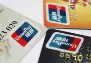 银行卡遭盗刷可向银行索赔人民法院依法予以支持