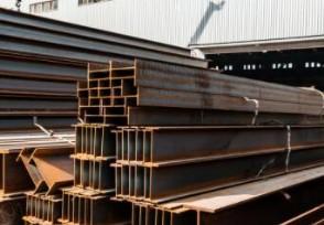 目前钢材价格多少钱一吨? 现在终于下跌了
