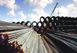 钢铁价格将迎来大幅下跌吗?目前多少钱一吨