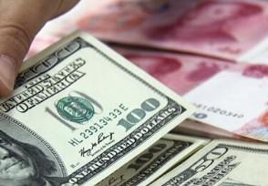 2021年人民币会持续升值吗 揭升值的利弊