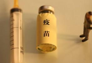 世卫将科兴疫苗列入紧急使用清单 符合国际标准