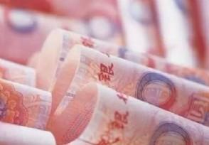 人民币升值的后果 对房地产市场影响大吗?