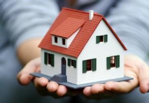 五年后房价会到什么水平 未来下跌的可能性大吗?