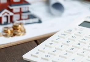 2022年买房会不会便宜呢 请看最新预测数据