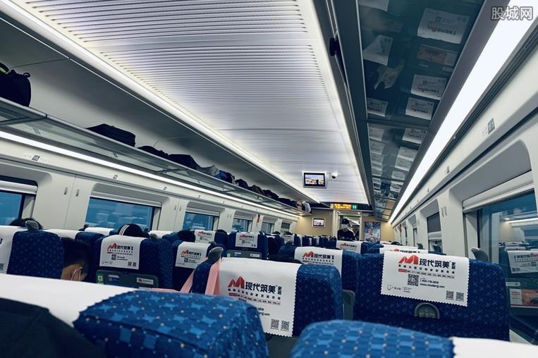 2021年广州火车站停运通知 高铁停运最新消息