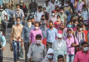 印度疫情有多严重 有上亿人感染是真的吗