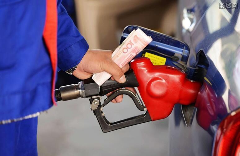 油价调整结果