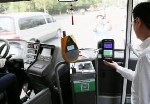 珠海公交上下车都要扫码吗 乘客需出示绿码