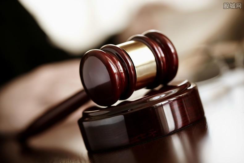 北京互联网法院起诉我了 网贷逾期被起诉怎么办