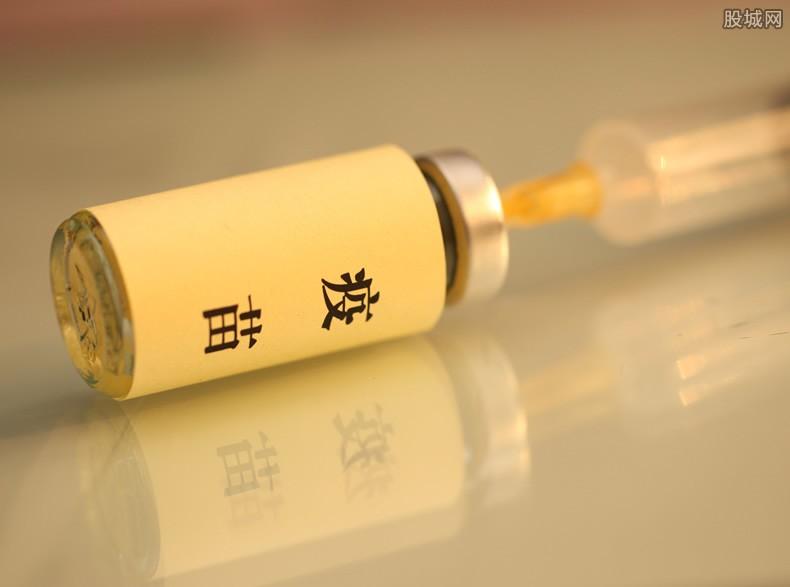 广州疫苗预约放号时间 预约不到第二针怎么办
