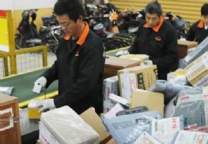来自广东疫情的快递还能收吗 广州快递停运是真的?
