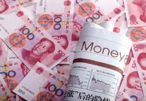 征信烂了哪里可以借钱 来看可以借钱的平台