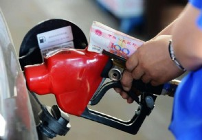 国内油价将迎年内第八次上调 司机朋友扎心了
