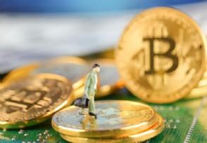 首个将比特币作为法定货币的国家 将创造就业机会