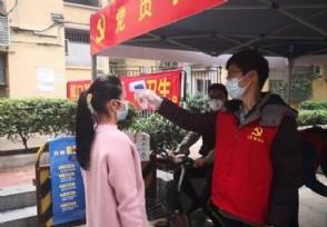 目前离开广州到外地需要隔离吗 离穗最新通告